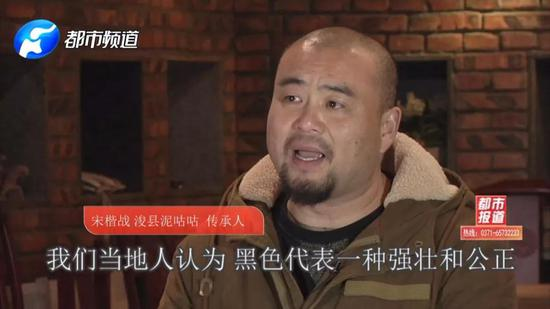鹤壁浚县的泥咕咕传承人宋楷战