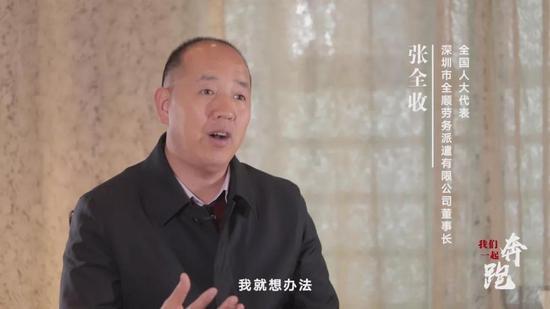 坚守52年的乡村医生马文芳