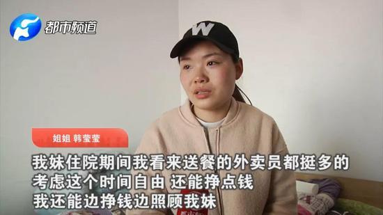 于是,年轻的韩莹莹成为了一位外卖女骑手,也是他们外卖站里唯一的女孩。