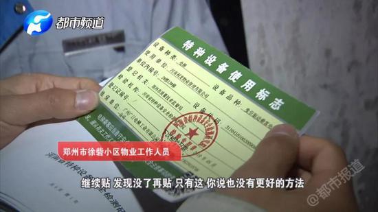 ★坐标:郑州市白庙小区