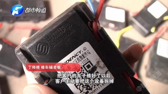 看来 一边是小电电的续航能力
