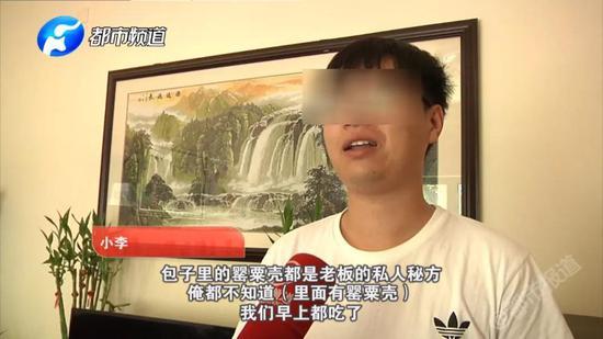 """吃包子却成""""瘾君子""""、一出差警察就找上门 新乡小伙很心酸"""