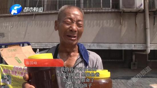 为了患白血病的孙子 洛阳七旬爷爷拖病躯养蜂挣钱