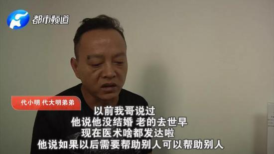 大爱永恒!郑州:男子工地摔落脑死亡兄妹含泪捐其器官