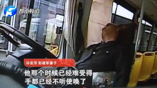 许昌公交司机突发脑干出血 昏迷前一句话让人泪目