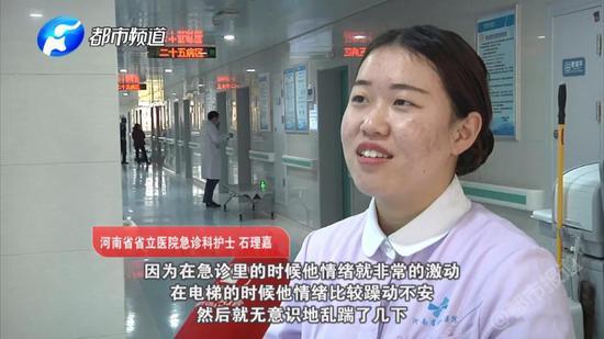女护士电梯内被连踹数脚 不怒反笑还主动安慰打人者