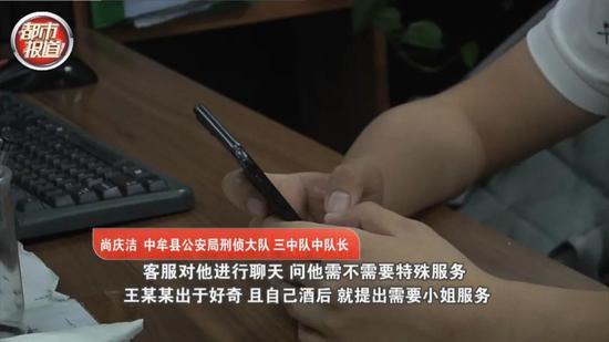无语!郑州二十多岁小伙酒后网上招嫖被骗30万