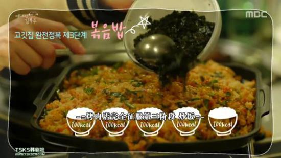 这几部让人垂涎欲滴的美食韩剧,让你感受舌尖暴击!