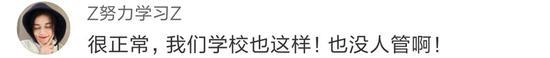 禹州学校强制高中生剪短发 公布标准仪容 不剪请转学