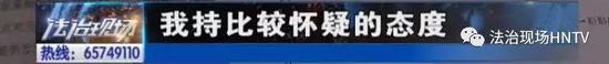 辛辛苦苦买来的房子,还没有入住就出现了问题,刘先生对此难以接受。