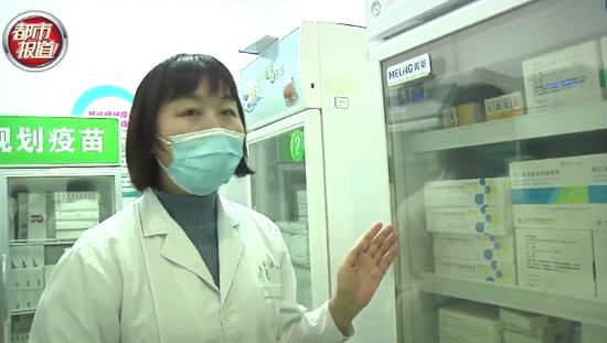 """郑州:""""一针难求""""的流感疫苗到货了 要打的赶紧预约"""