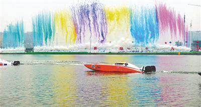 2017年世界X-CAT摩托艇锦标赛在郑州举行 本报记者 丁友明 摄记者 曹 婷