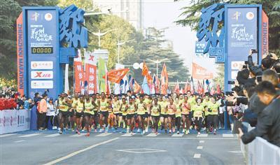 2018年,首届郑州国际马拉松赛成功举办,被权威评测机构打出9.8的高分 本报记者 李 焱 摄