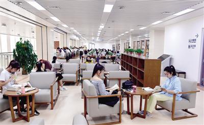 财经政法大学图书馆