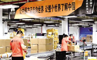 前5个月河南进出口总额1859.5亿元 同比增长6.1% 增速位居全国
