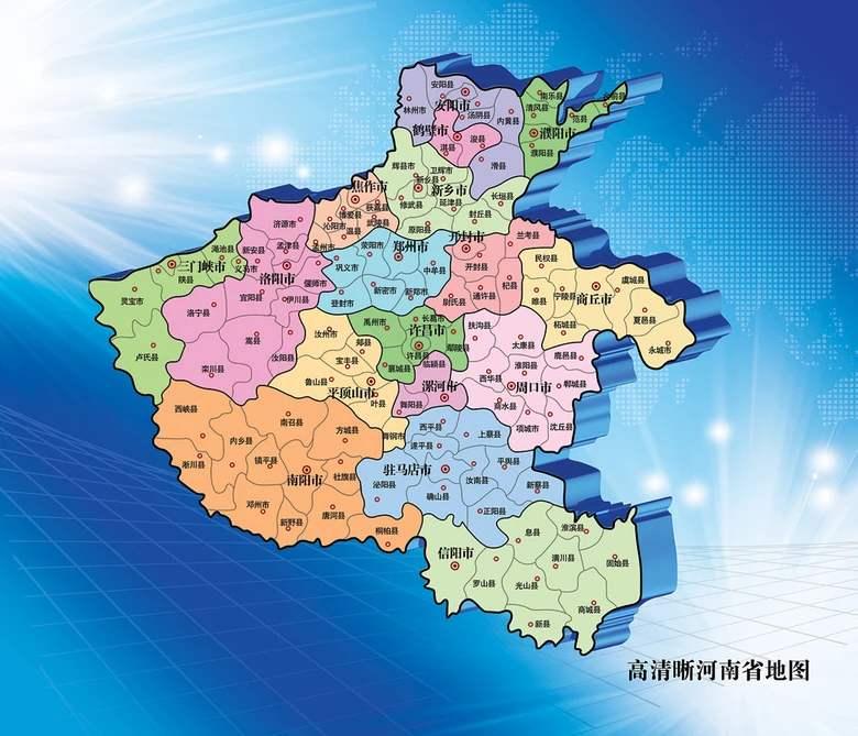 河南經濟運行數據出爐 前7個月商品房銷售額破4300億