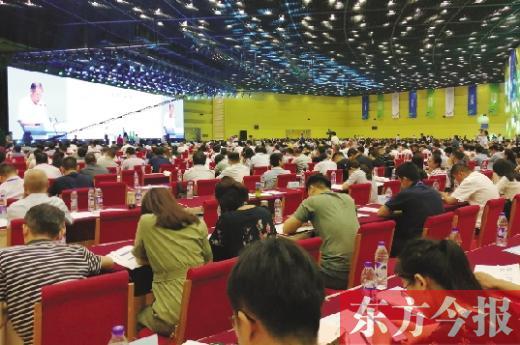 中国服务型制造大会郑州开幕 郑州这一指标在国家中心城市排第三