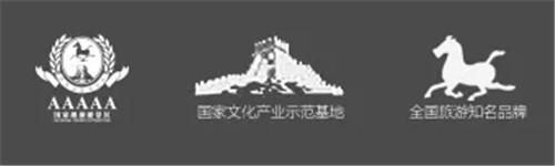 http://www.weixinrensheng.com/lvyou/1449840.html