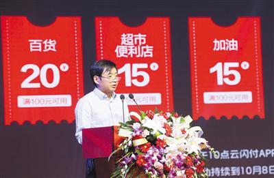 中国银联河南分公司公布消费券发放计划