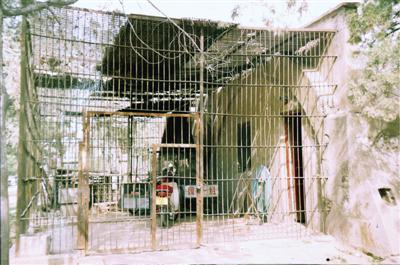 20世纪80年代的动物笼舍,现沉香园处