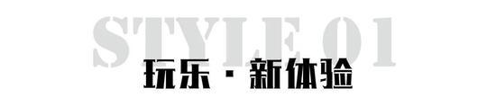 """这份郑州周末不宅家清单,是夏末理想的""""周末节奏""""。"""