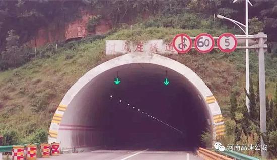 9月5起二广高速平顶山过风崖隧