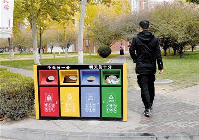 郑州2496个小区已实行垃圾分类