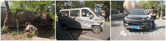 (事故中受损的其他三辆车)