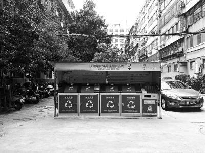 鄭州垃圾分類方案解析:補貼發給第三方運營公司
