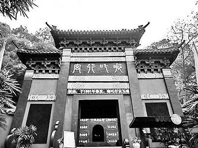 """位于四川宜宾的""""哪吒行宫""""(左)和""""哪吒洞""""(右)"""