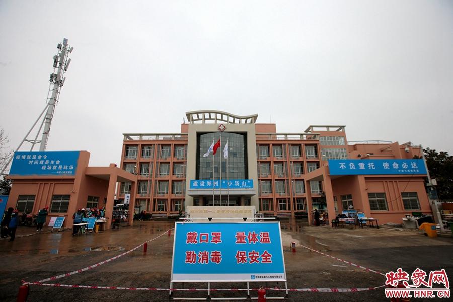 """被誉为郑州版""""小汤山""""的郑州市第一人民医院传染病医院综合楼验收交付"""