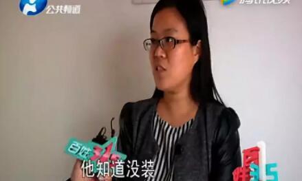 http://www.zgmaimai.cn/fangchanjiaji/125361.html