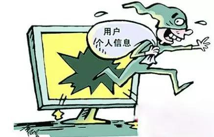违规拒不改正 或将下架APP、停止互联网服务