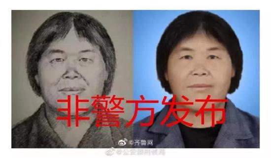 """""""梅姨""""没了? 河南被拐儿童父亲最新回应"""