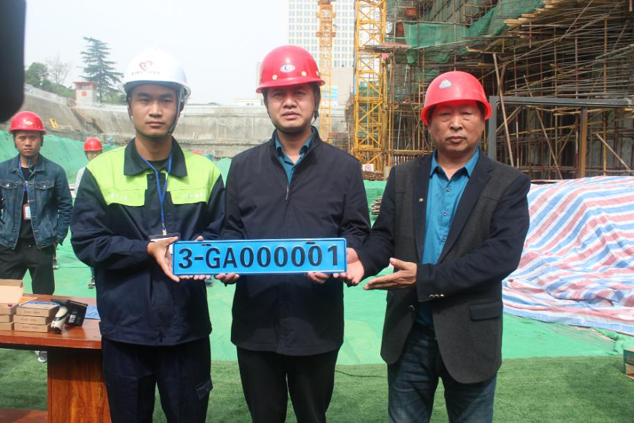 郑州今发出全国第一张非道路移动机械车牌