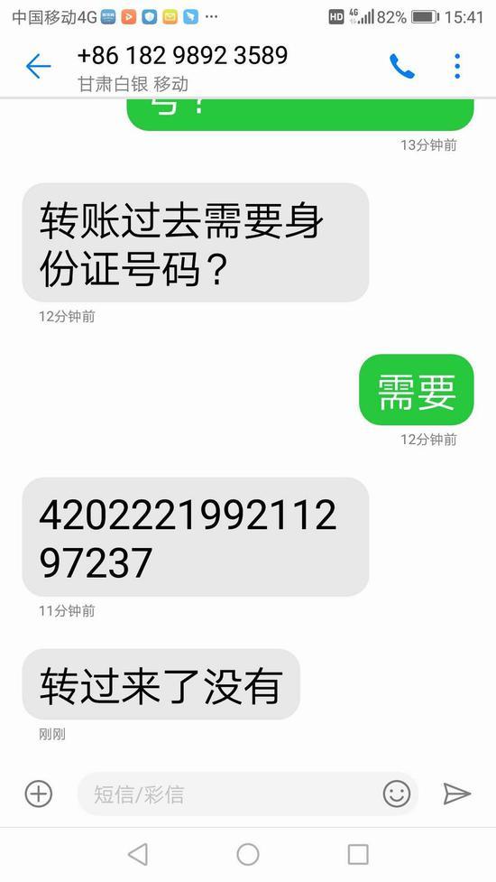 已将诈骗电话举报,号码已显示关机状态