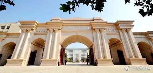 河南14所高校被国务院提名 考研读博不必去外