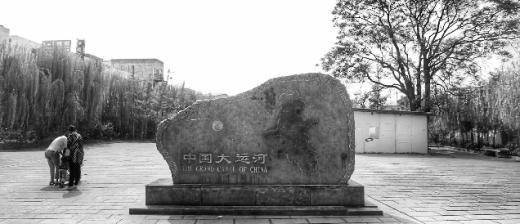 河南郑州,大运河遗址公园