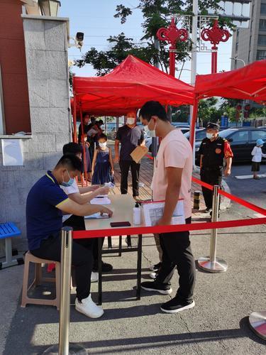 2020郑州市小学新生入学报名启幕
