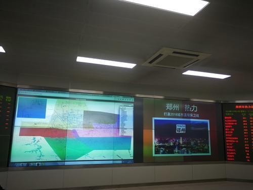 今冬郑州集中供热面积创历史新高 俩入郑热源开始升温