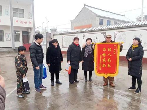 http://www.wzxmy.com/tiyuhuodong/15165.html