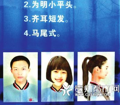 郑州一发型标准辫子:短发剪女士或扎女生不染短发学校染需要多少钱图片