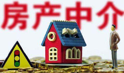 许昌市民买房遭卖家违约 中介却不退定金及服务费