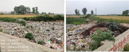 图为邬桥水库生活垃圾堆场。图片来源:生态环境部网站