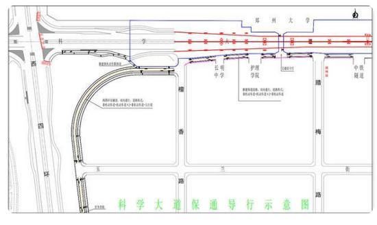 绕行路线在此!郑州西四环立交桥施工 科学大道封闭半年