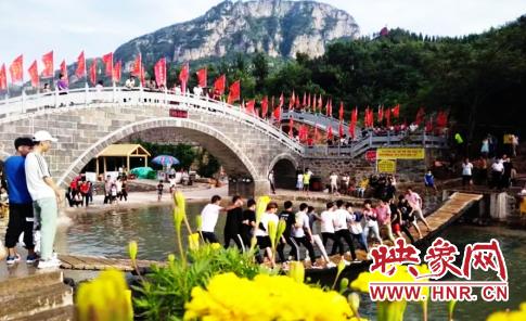 美食美景美好假期 特色乡村旅游让河南更兴旺