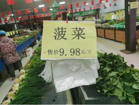 """暗送""""秋菠""""?醒醒吧!郑州的菠菜比猪肉都贵了"""