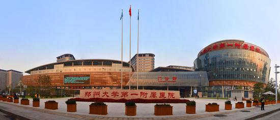 郑州大学第一附属医院2019年国家自然科学基金项目取得新突破