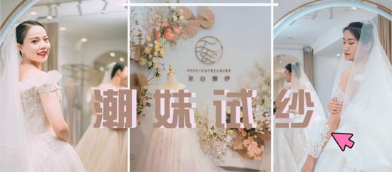 让郑州准新娘排队的高定婚纱店,圆满你对爱情的想象