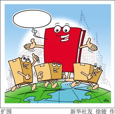 税率分别调降为13%、20% 行邮税